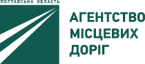 Агентство місцевих доріг Полтавської області
