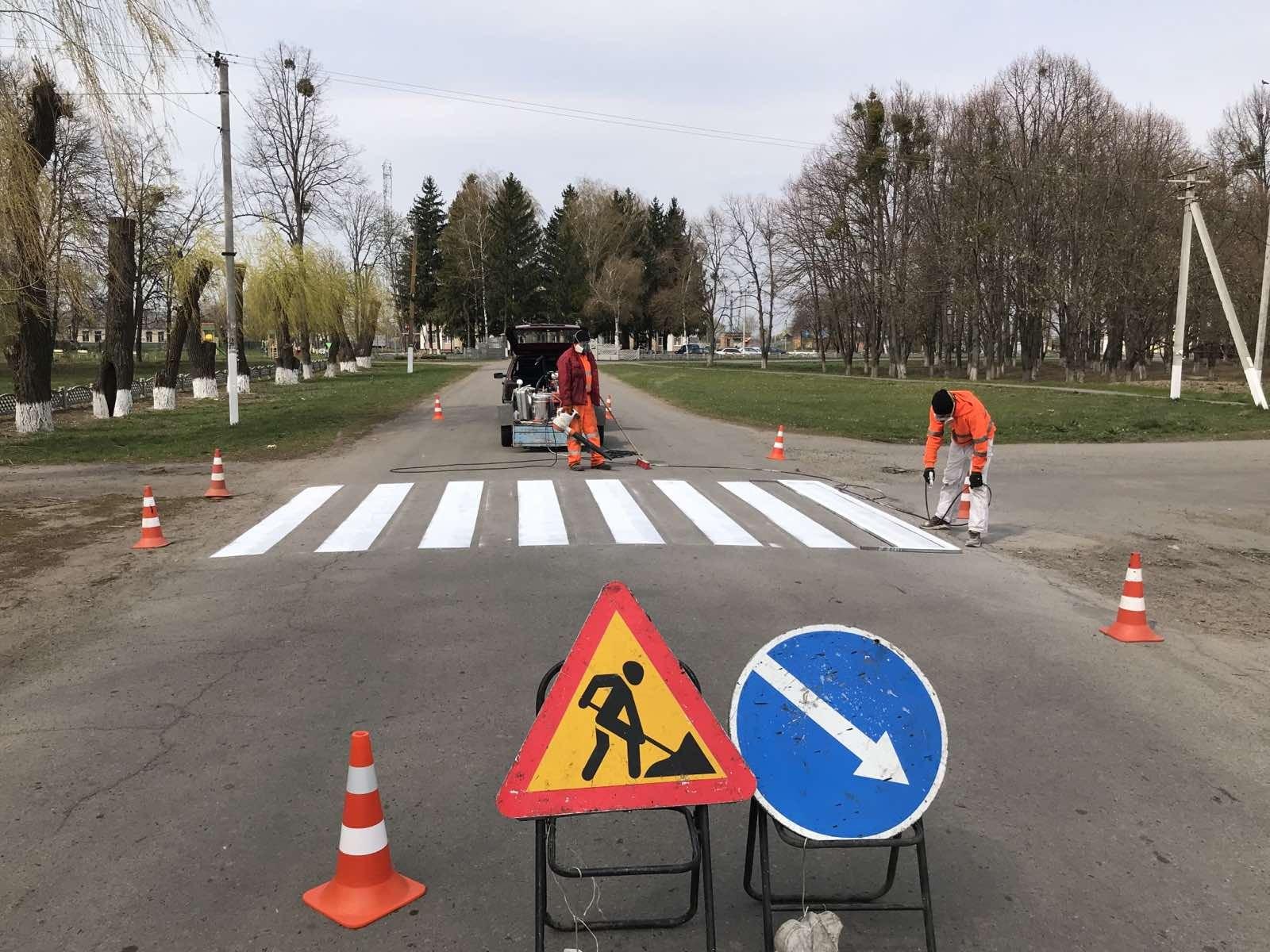 Результат пошуку зображень за запитом безпека дорожнього руху інфраструктура